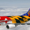 Thumbnail image for Southwest to Launch More International Services in August and October