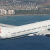 Thumbnail image for Alaska Airlines to Serve Boston and Kauai from San Diego