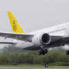 Thumbnail image for Royal Brunei Airlines Receives Its First Boeing 787