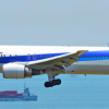 Thumbnail image for ANA Plans to Start Serving Hanoi and Vancouver ‒ from Haneda