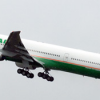 Thumbnail image for EVA Air and Singapore Airlines Start Codesharing