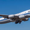 Thumbnail image for Air China Receives Its First Boeing 747-8 Intercontinental