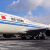Thumbnail image for New York JFK Becomes Air China's First North American Boeing 747-8I Destination