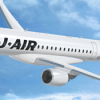 Thumbnail image for Japan Airlines Places Firm Order for 32 Mitsubishi MRJs