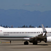 Thumbnail image for Alaska Airlines Launches San Diego-Kona Service