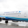 Thumbnail image for Xiamen Airlines Expects Luck with Boeing's 8,888th 737